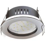 Влагозащищенные светильники H9 защищенный IP65