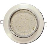 Встраиваемый потолочный светильник  H8.
