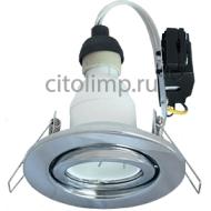 Ecola GU10 FT3008 светильник встраиваемый поворотный хром 40x105