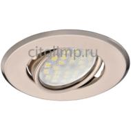 Ecola MR16 DH09 GU5.3 Светильник встр. поворотный плоский (скрытый крепеж лампы) Сатин-Хром 25x90 (кd74)