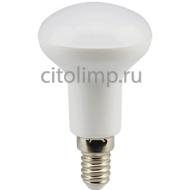 Ecola Reflector R50 LED 5,4W 220V E14 4200K (композит) 85x50