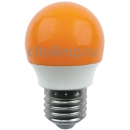 Ecola globe LED color 2,6W G45 220V E27 Yellow шар Желтый матовая колба 75x45
