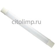 Ecola LED linear IP65 тонкий линейный светодиодный светильник (замена ЛПО) 20W 220V 2700K 585x60x30