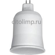 Ecola MR16 9W 220V GU5.3 6400K 76x50