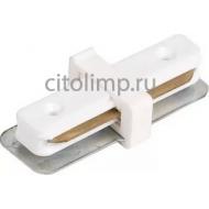 096-001-0001 Соединитель шинопровода прямой Белый  IP20