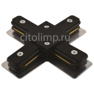 096-001-0003 Соединитель шинопровода Х-образный Черный  IP20