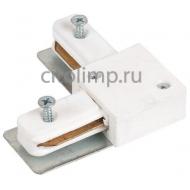 096-002-0002 Соединитель шинопровода угловой Белый  IP20
