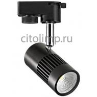 HL836L Светодиодный трековый светильник 8W 4200K Черный 8Вт. 600Лм. IP20