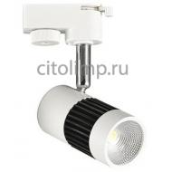 HL836L Светодиодный трековый светильник 8W 4200K Белый 8Вт. 600Лм. IP20