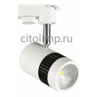 HL837L Светодиодный трековый светильник 13W 4200K Белый 13Вт. 987Лм. IP20