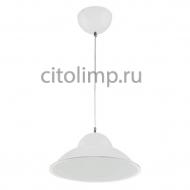 020-005-0015 Светодиодный светильник подвесной 15W 4000К Белый ☼15Вт.