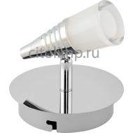036-005-0002 Светодиодный светильник потолочный 1*5W 4000K Хром ☼5Вт.