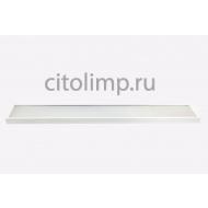 Светильник светодиодный OFFICE ECO 1200 Х 180 35Вт. 3150Лм. IP20