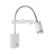 HL008L светильник для подсветки зеркал 3W Белый ☼3Вт.