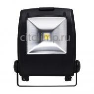 HL171L Светодиодный прожектор 10W 6500K COB LED Черный ☼10Вт.