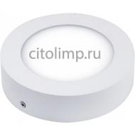 HL640L Светодиодный светильник накладной 12W 6000K Белый ☼12Вт.