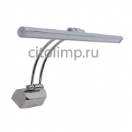 HL6631L светильник для подсветки зеркал 4W 4200К 21LED Хром ☼4Вт.