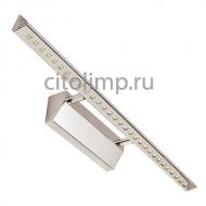 HL6652L светильник для подсветки зеркал 6W 4200К 30LED Хром ☼6Вт.
