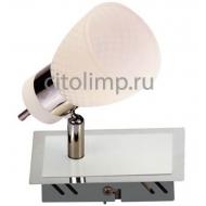 HL7191L Светодиодный светильник потолочный 1*4W 3000K Хром ☼4Вт.