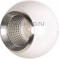 HL870L Светодиодный светильник подвесной 10W 6400К Белый ☼10Вт.