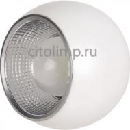 HL871L Светодиодный светильник подвесной 15W 6400К Красный ☼15Вт.