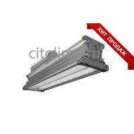 Уличный светодиодный светильник tl-street 50 pr (д) 47Вт. 4327Лм. IP67