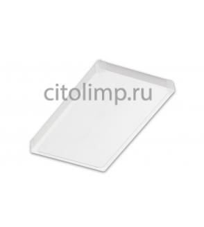 Офисный светодиодный светильник Hightech-30/opal-sand 30Вт. 2500Лм. IP54