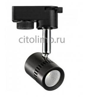 HL835L Светодиодный трековый светильник 5W 4200K Черный 5Вт. 334Лм. IP20
