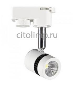 HL835L Светодиодный трековый светильник 5W 4200K Белый 5Вт. 334Лм. IP20