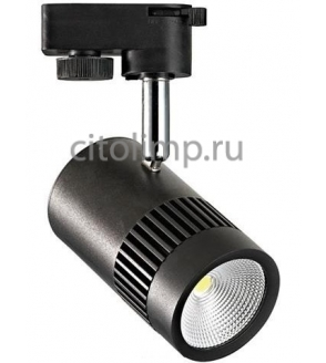 HL837L Светодиодный трековый светильник 13W 4200K Черный 13Вт. 987Лм. IP20