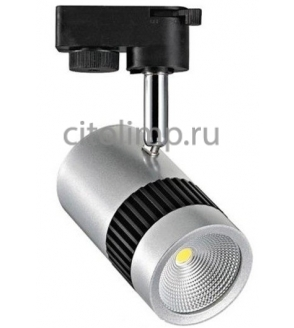 HL837L Светодиодный трековый светильник 13W 4200K Серебро 13Вт. 987Лм. IP20