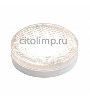 Светодиодный светильник LIGHTHOUSE 3Вт. 460Лм. IP54