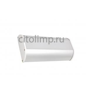 Светильник светодиодный UNI 9Вт. 850Лм. IP40