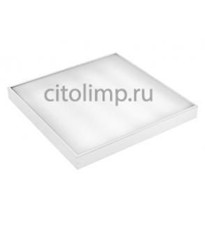 Светодиодный светильник ОФИС ГРИЛЬЯТО 33Вт. 3300Лм. IP20