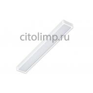 Универсальный светодиодный светильник Hightech-38/opal-sand 38Вт. 3300Лм. IP40
