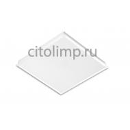 Офисный светодиодный светильник Грильято Alumogips-38/opal-sand 38Вт. 3800Лм. IP40
