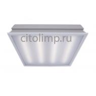 Офисный светодиодный светильник Грильято CSVT Operlux-34 c Блоком Аварийного Питания (БАП) на 1 час 34Вт. 3100Лм. IP20