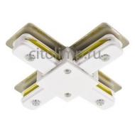 096-001-0003 Соединитель шинопровода Х-образный Белый  IP20