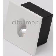HL957L Лестничный светильник 1*3W 4000К Белый IP 20 ☼3Вт.