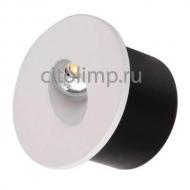 HL958L Лестничный светильник 1*3W 4000К Белый IP 20 ☼3Вт.