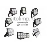 Промышленный светодиодный светильник ДО 29-50-023, 49Вт.,  5900Лм.,  IP67