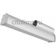 Уличный светодиодный светильник ДКУ-50/5850 консольный, 50Вт.,  5850Лм.,  IP65