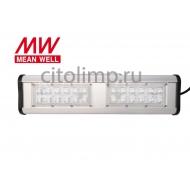 Промышленный светодиодный светильник Модуль Прожектор , У-1, 90Вт.,  12000Лм.,  IP67