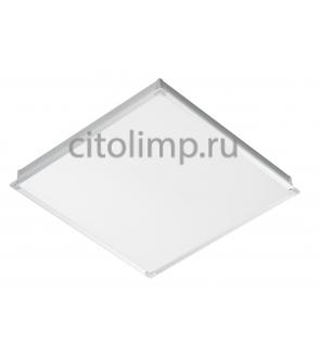 Офисный светодиодный светильник ГКЛ Alumogips-38/opal-sand c Блоком Аварийного Питания (БАП) на 1 час 38Вт. 3800Лм. IP54