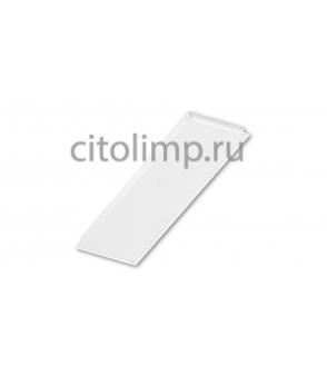 Офисный светодиодный светильник ГКЛ Alumogips-38/opal-sand 38Вт. 3800Лм. IP54