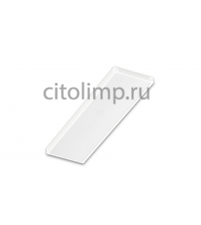 Офисный светодиодный светильник Hightech-38/opal-sand c Блоком Аварийного Питания (БАП) на 1 час 38Вт. 3800Лм. IP54