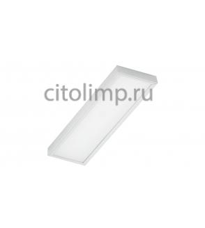 Универсальный светодиодный светильник CSVT Universal - 38 c Блоком Аварийного Питания (БАП) на 3 час 38Вт. 3300Лм. IP20
