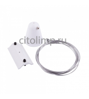 096-001-0006 Провод-подвес 2м  IP20