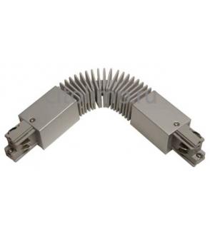 096-001-0007 Соединитель шинопровода однофазный гибкий Серебро  IP20