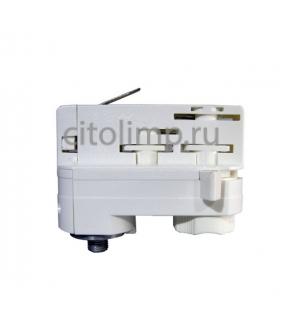 096-001-0008 Мультиадаптер для трековых систем Белый  IP20